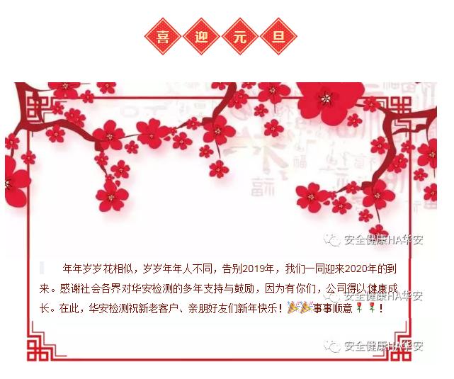 QQ截图20200101114730.png
