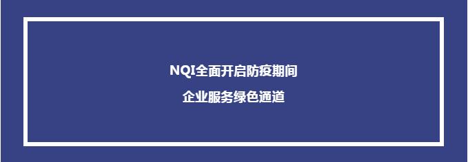 QQ截图20200214132330.png