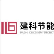 天津建科建筑节能环境检测有限公司