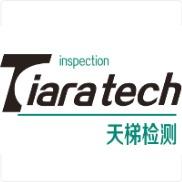 上海天梯检测技术有限公司