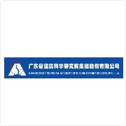 广东省建筑科学研究院集团股份有限公司