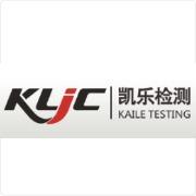 西藏中测凯乐环境检测技术有限公司