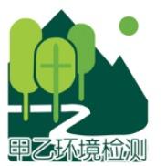 四川甲乙环境检测有限公司