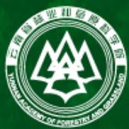 国家林业和草原局经济林产品质量检验检测中心(昆明)